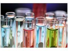 Вещества химические