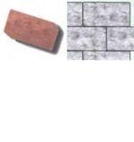 Форма для изготовления плитки Кирпич фасадный