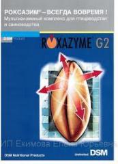 Роксазим G2G(Углеводы, протеины, белки, энзимы,