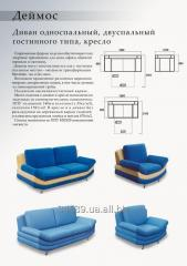 "Deymos sofa double, single (class ""average"