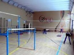 Спорт. Производство спортивного оборудования и инвентаря