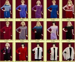 Изготовлению корпоративной одежды.  Трикотажные