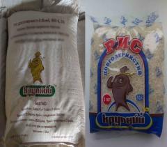 The importer sells rice of long granular white 5%,