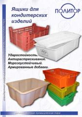 Boxes for confectionery
