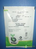 Семена лука на перо Параде PARADE 250 000с