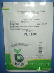 Семена петрушки Петра 50г