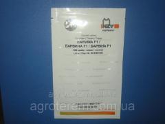 Семена огурца Барвина Barvina F1 500 с