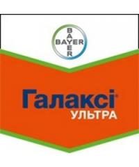 Гербицид Галакси Ультра (Bayer Crop Science)