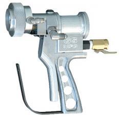 Пистолет для гелькоута X-Gun X2007GL