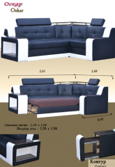"Angular sofa ""Oscar"" 3"