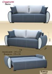 Scarlet's sofa