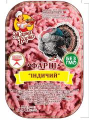 Forcemeat indyushiny - a substrate of 1 kg