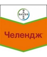 Гербицид Челендж 600 SC (Bayer Crop Science)