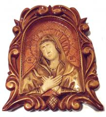Handwork icon not expensively