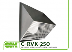 Grate C-RVK-air intake 250 for circular ventilation duct