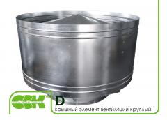 Крышный элемент вентиляции круглый D-125 ZS