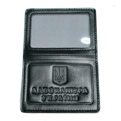 Обложка для удостоверение адвокатура Украины 10001592