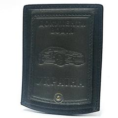 Cover on documents of the driver (on the rights)