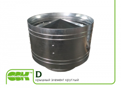 Round roof element D