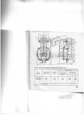 MO-200B electromagne