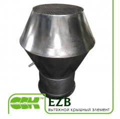 Крышный элемент вентиляции вытяжной EZB-630