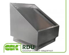 RDU крышный элемент вентиляции квадратный