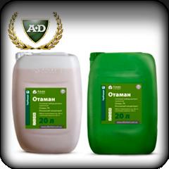 Herbicide Otaman (Ataman) - an analog Raundap