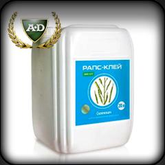Засоби захисту рослин хімічні