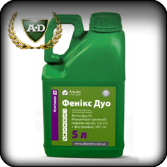 Phoenix fungicide of Duo, KS