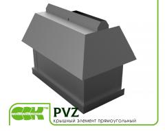 PVZ крышный элемент вентиляции прямоугольный