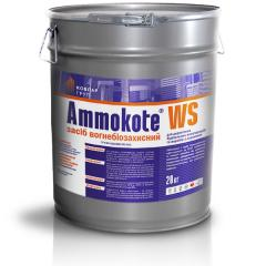 Means fireproof Ammokote WS