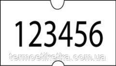 Этикет лента 21х12 белая(ценник)