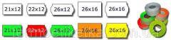 Этикет лента 26х16 цветная(оранживая,зеленая,желтая)