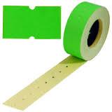 Этикет лента 21х12 зеленая