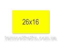 Этикет лента 26х16 желтая(лимон)
