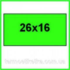 Этикет лента 26х16 зеленая