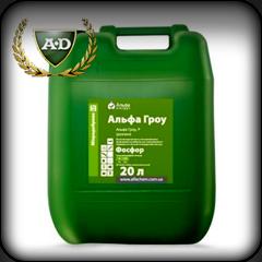 Alf Grou Extr's microfertilizer - Phosphorus