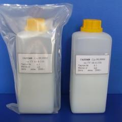 Hire alloys oxides powders
