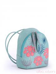 Мини-рюкзак 170134 мята