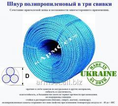 Веревка \ канат полипропиленовый Ø 3 мм. длина 200м