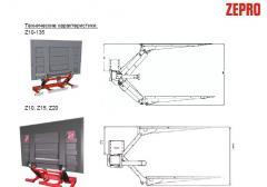 Hydroboard of ZEPRO BZ/RZ 15-130/149 S 12/24V