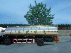 Машина для перевозки молока