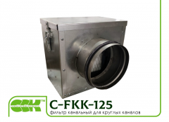 The filter channel for round channels C-FKK-125. Filters for systems of ventilation