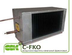 КАНАЛЬНЫЙ ВОЗДУХООХЛАДИТЕЛЬ ФРЕОНОВЫЙ C-FKO-70-40