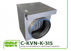 Heater C-KVN-K-315 water for round channels