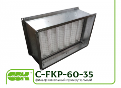 C-FKP-60-30-G4/panel фильтр канальный...