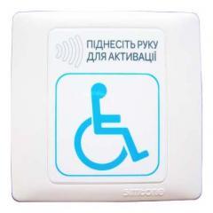 Contactless sensor SG8500 for disabled / handicap