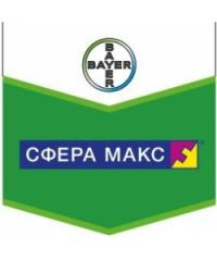 Фунгицид Сфера Макс 535 SC  (Bayer Crop Science)