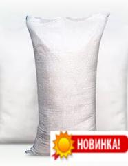 Соль пищевая Экстра морская нейодированная в мешках