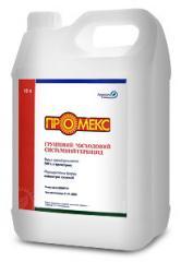 Гербицид Промекс, прометрин 500 г/л (аналог Гезагарда)